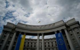 В Украине ответили на наглое заявление Лаврова по Донбассу