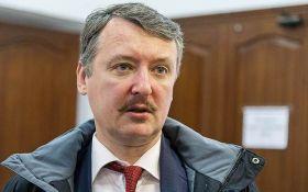 Боевик Гиркин честно признался, кто убивает боевиков на Донбассе: появилось видео