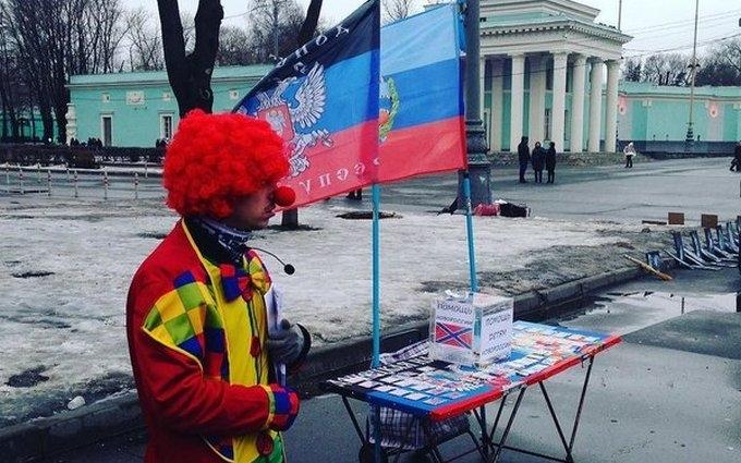В соцсети смеются над клоуном из «Новороссии»: это поклонники Пелевина празднуют