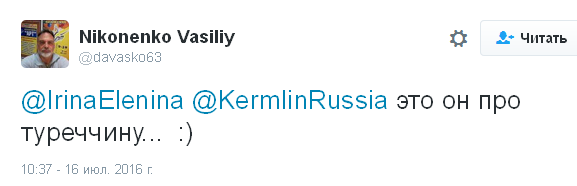 Жириновський розірвав соцмережі своєю цитатою