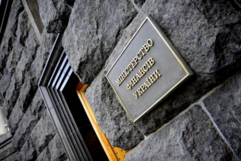 Минфин: легализация игорного бизнеса и добычи янтаря принесет бюджету 5,5 млрд грн