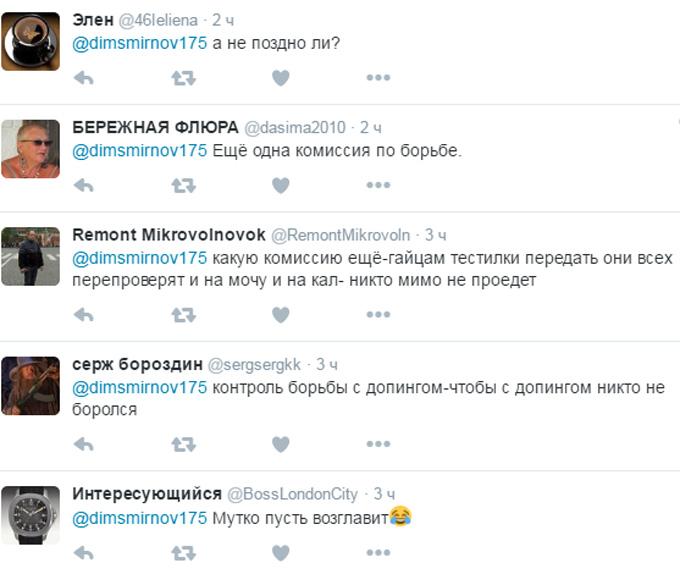 Путін дав вказівки по боротьбі з допінгом: соцмережі сміються (1)