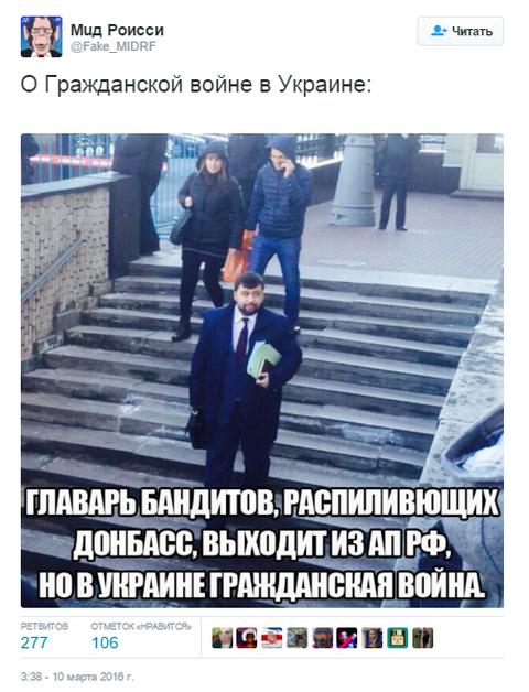 Заходил за зарплатой: соцсети высмеяли главаря ДНР в гостях у Путина (1)