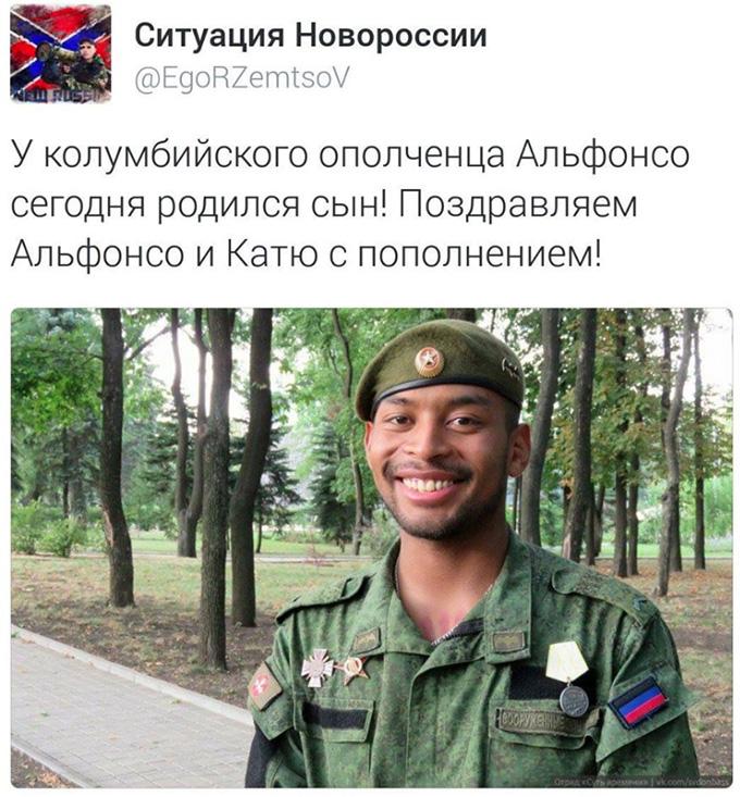 Посол від наркокартелю: соцмережі розвеселив найманець ДНР з Колумбії, з'явилося фото (1)