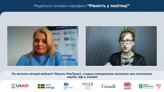 Участь жінок у виборах: чи рівні правила гри (2)