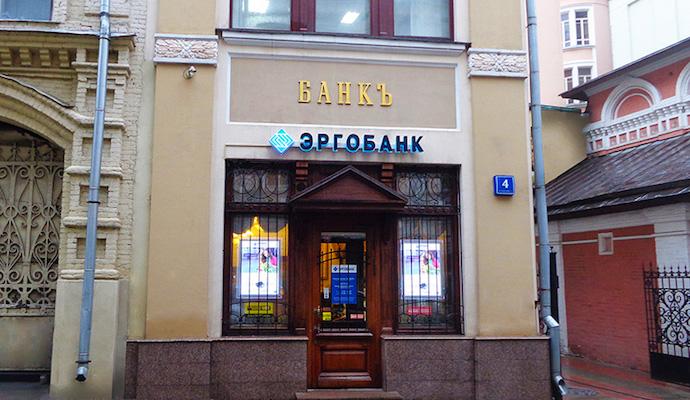 РПЦ має намір придбати проблемний банк