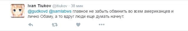 Більше пекла: соцмережі киплять через підписання Путіним гучного закону (3)