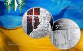 Національний банк України випустить пам'ятну монету в честь 500-річчя Реформації