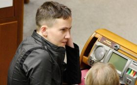 """Изгнание Савченко из """"Батькивщины"""": появилось важное фото"""