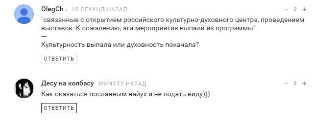 У Путіна пояснили відмову їхати до Франції: в мережі сміються (1)