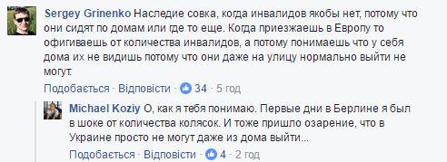 У Києві спалахнув гучний скандал через незрячого в метро (8)