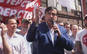 Сторонники Саакашвили под Минюстом подрались с полицией: появились фото и видео