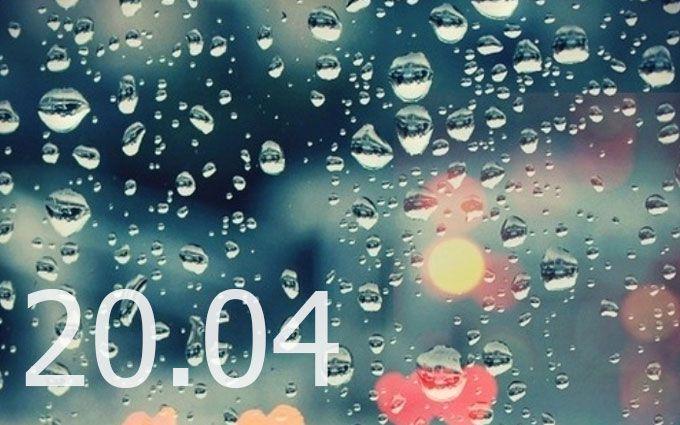 Прогноз погоды в Украине на 20 апреля