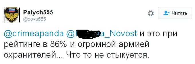 Вітаємо майбутніх політзеків: соцмережі обговорюють ухвалені в Росії гучні закони (7)