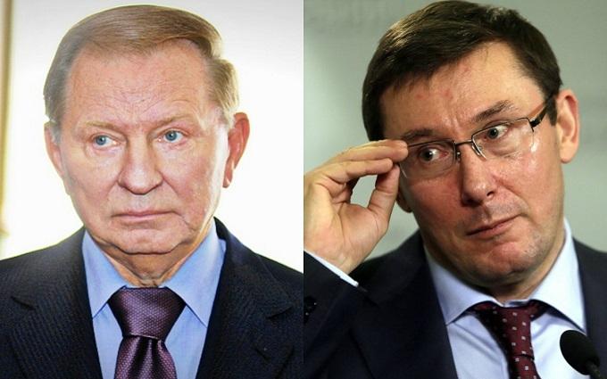 Луценко зробив гучну заяву про Кучму і пригрозив приїхати до Криму: опубліковано відео