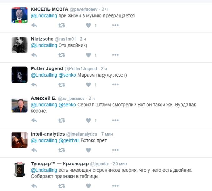 Ботокс невдало схопився: соцмережі обговорюють свіжі фото Путіна в Криму (4)