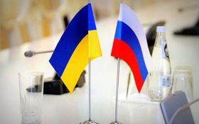 Україна розірвала ще один договір про співпрацю з Росією
