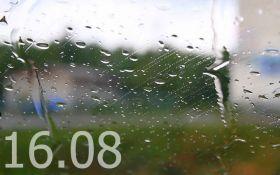 Прогноз погоди в Україні на 16 серпня