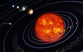 Ученые доказали наличие девятой планеты в Солнечной системе