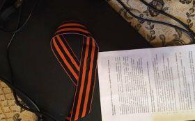 Луценко показал группу опасных сепаратистов, задержанных в Украине: опубликованы фото