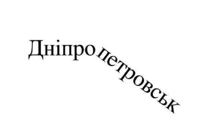 15 февраля в Украине и мире: главные новости дня (2)