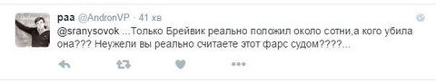 Больше, чем Брейвику: соцсети возмущены приговором Савченко (3)