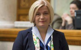Деградация: Украина прокомментировала инициативу Европы по снятию санкций с РФ