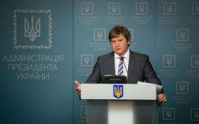 Министр Данилюк требует отставки Луценко, в ГПУ ответили