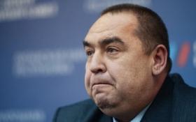 Главарь ЛНР оконфузился со знанием истории: опубликовано видео