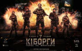 Фильм «Киборги» установил рекорд по сборам за два месяца проката