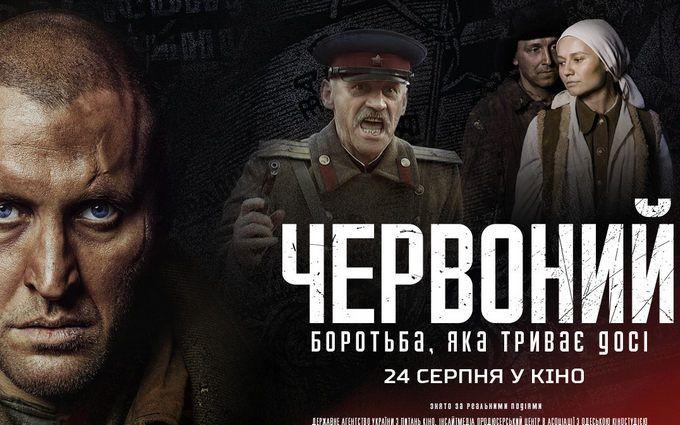В Украине экранизировали известный исторический роман: появился трейлер