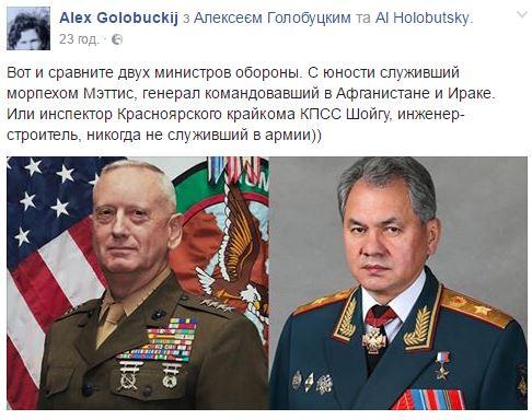 РФ перебросила на Донбасс спецназ, гаубицы, боеприпасы и более 3 тысяч тонн топлива, - ИС - Цензор.НЕТ 2590