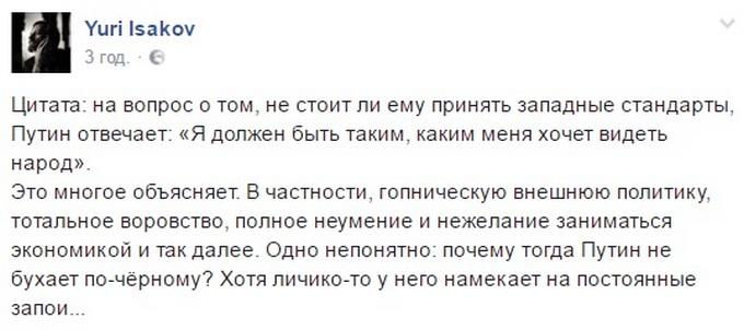 Путіна не бояться, ним гидують: відео з заявою президента Росії підірвало мережу (1)