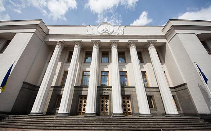 """Рада хочет признать нелегитимными """"выборы"""" президента России"""