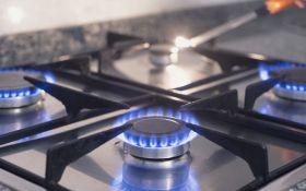 """В """"Нафтогазе"""" сделали важное заявление насчет цены на газ для украинцев"""