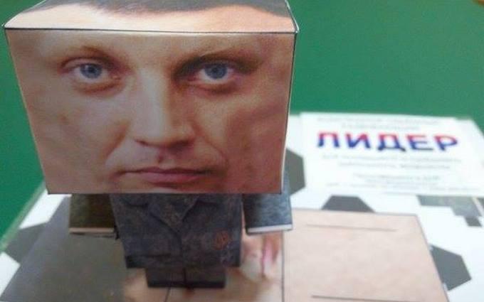 Соцсети смеются над игрушечным главарем боевиков Захарченко: опубликовано фото