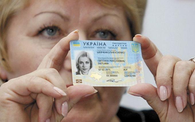 В Україні офіційно запущене важливе для громадян нововведення