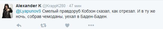 Путінський співак зробив скандальну заяву про Крим: соцмережі вибухнули (12)