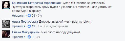 Над оккупированным Симферополем взвился флаг Украины: появились фото (3)