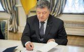 Порошенко подписал закон об участниках Революции Достоинства: появилось видео