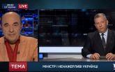 Заявление о том, что украинцы много едят - апофеоз наглости Ревы, - Рабинович