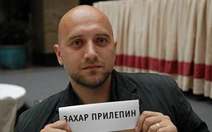 """Ідеолог """"Новоросії"""" заявив про перемогу радянських людей на Донбасі"""