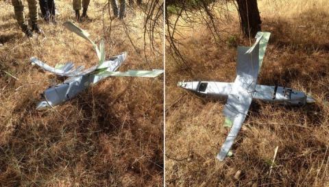 ЗМІ оприлюднили фото збитого безпілотника в Туреччині
