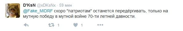 Росія визнала, що ніколи не наздожене США в космосі: соцмережі веселяться (1)