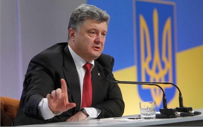Порошенко принял важное решение в связи с блокадой на Донбассе: появился документ