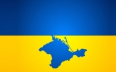 В Украине озвучили ущерб от аннексии Крыма