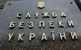 ФСБ РФ планирует теракты и убийства государственных деятелей в Украине - СБУ