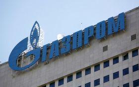 """Суд в Киеве принял важное решение насчет """"Газпрома"""""""