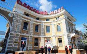 Бывший директор Одесского НПЗ объявлен в розыск