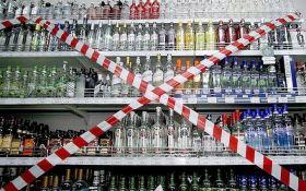 Рада приняла закон о запрете алкоголя: стали известны детали